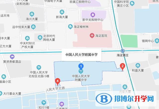 中国人民大学附属中学国际部地址在哪里