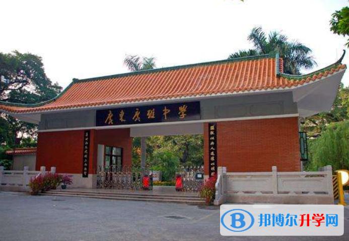 广东广雅中学博雅国际班2021年招生简章