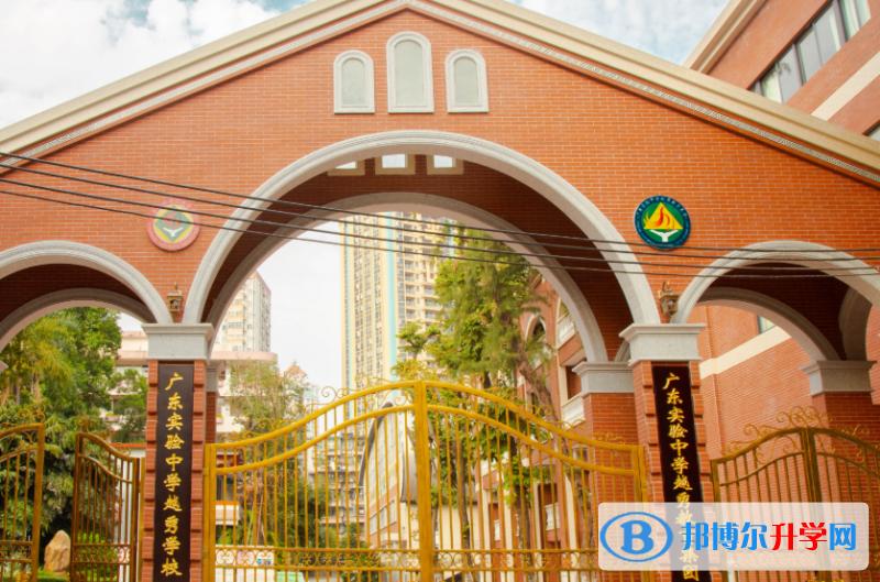 广州第二十一中学国际部2021年招生简章
