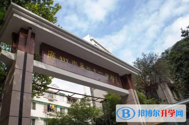 广州第二十一中学国际部2021年报名条件、招生要求、招生对象