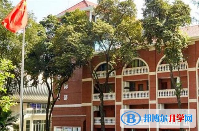 广州第二十一中学国际部2021年招生办联系电话