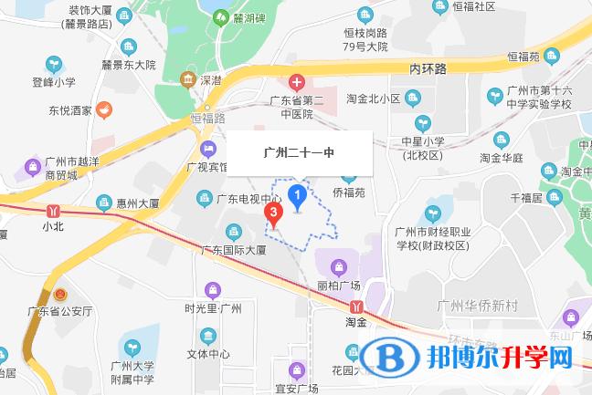广州第二十一中学国际部地址在哪里