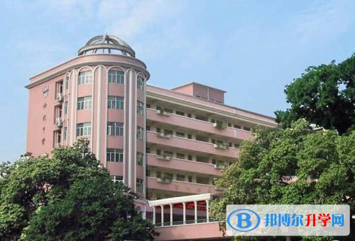 广州南武中学国际部2021年招生计划