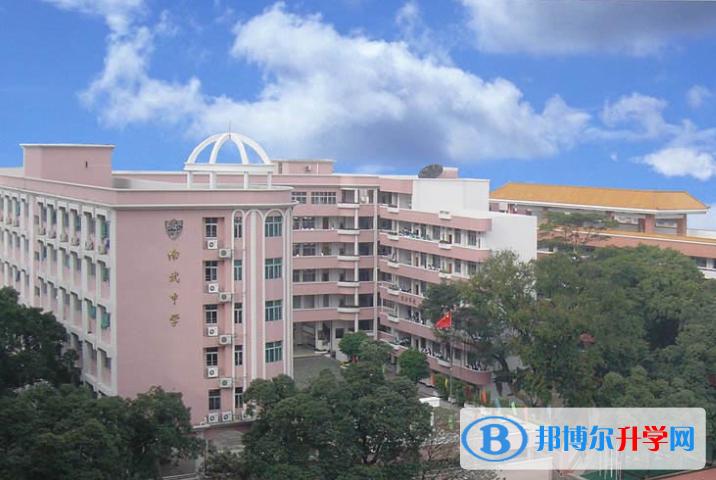广州南武中学国际部2021年学费、收费多少