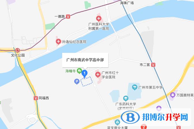 广州南武中学国际部地址在哪里