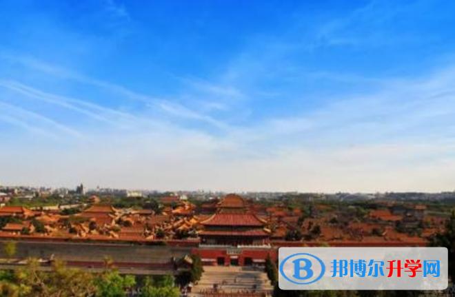 北京私立新亚中学怎么样、好不好