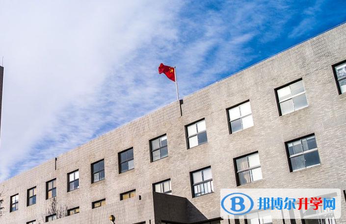 中央美院附中国际部2021年招生简章