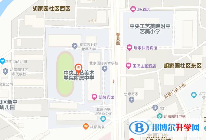 中央美院附中国际部地址在哪里