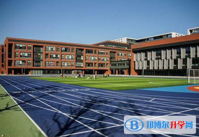 清华附中国际学校2021年招生简章