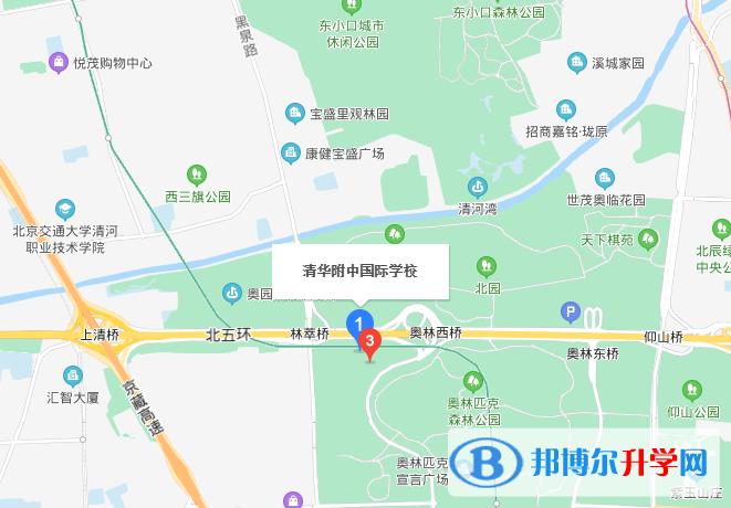 清华附中国际学校地址在哪里