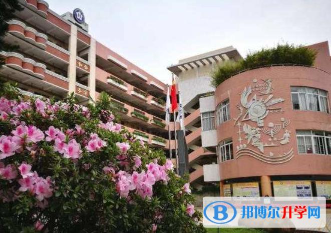 广州海珠外国语实验中学国际高中部2021年招生简章