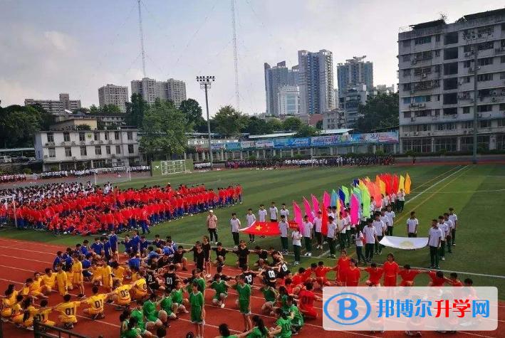 广州海珠外国语实验中学国际高中部2021年招生计划