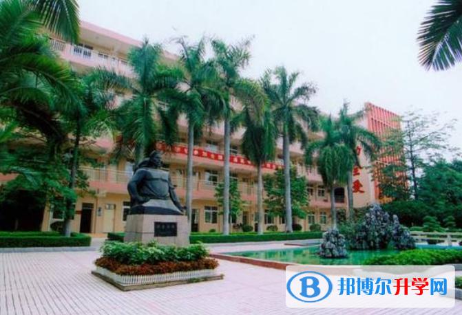 广州海珠外国语实验中学国际高中部2021年学费、收费多少