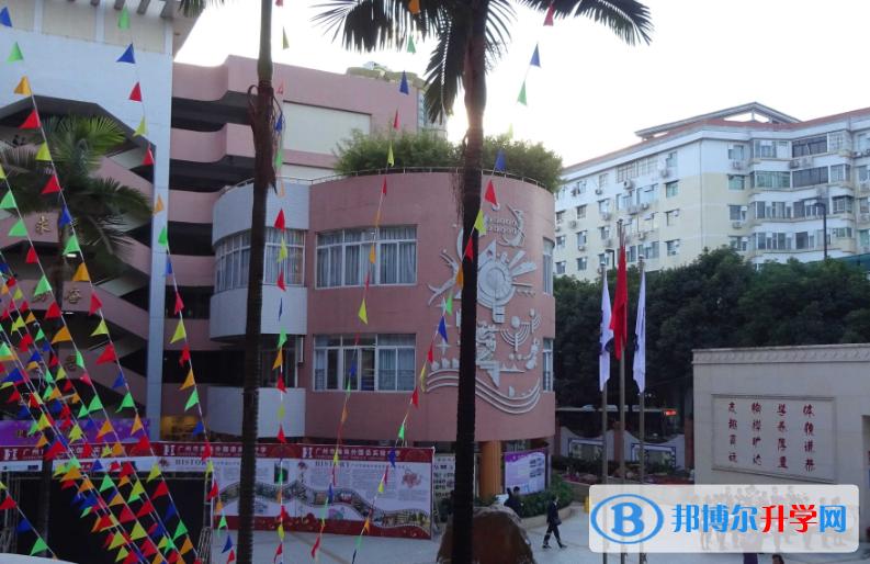 广州海珠外国语实验中学国际高中部网站网址