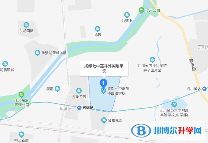 成都七中嘉祥外国语学校国际部地址在哪里