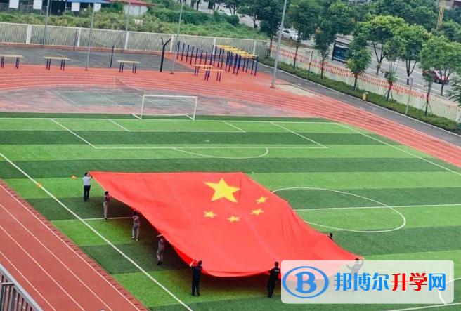 成都七中嘉祥外国语学校国际部网站网址