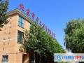 北京中关村外国语国际部2021年招生简章