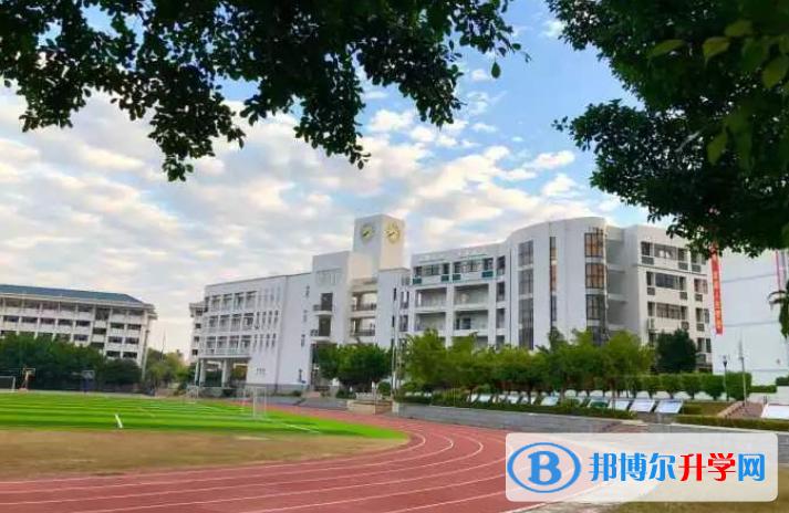 广州第二外国语学校2021年招生简章