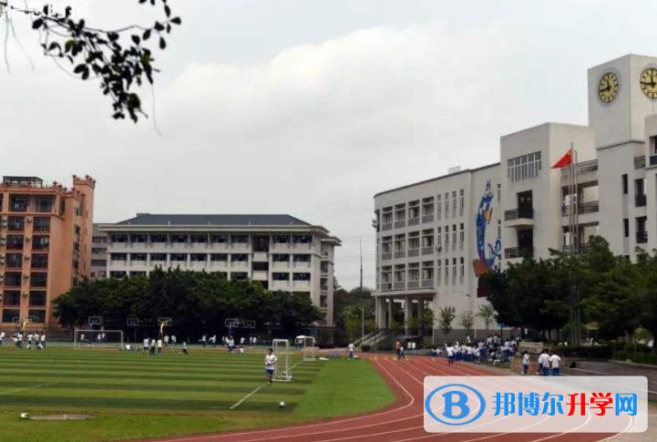 广州第二外国语学校2021年报名条件、招生要求、招生对象