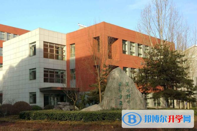 北京师大二附中国际部2021年招生计划