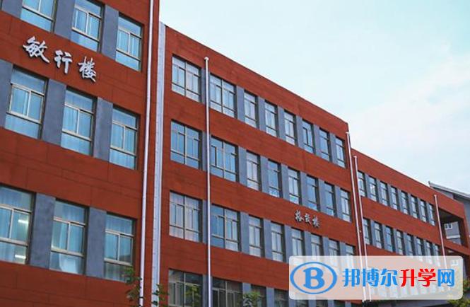 北京师大二附中国际部2021年报名条件、招生要求、招生对象