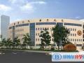 广州仲元中学国际班2021年招生计划