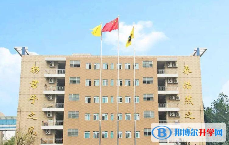 广州仲元中学国际班2021年学费、收费多少