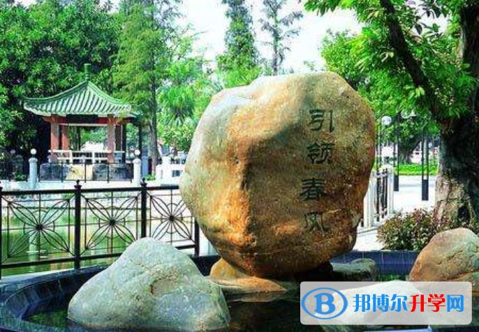 广州仲元中学国际班2021年招生办联系电话
