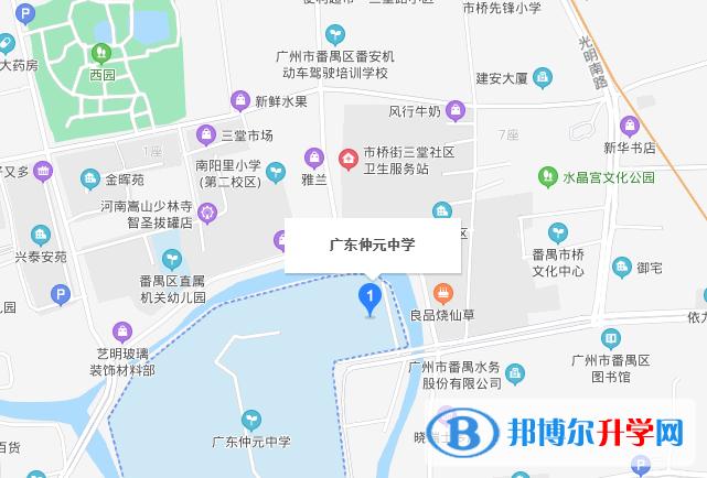广州仲元中学国际班地址在哪里
