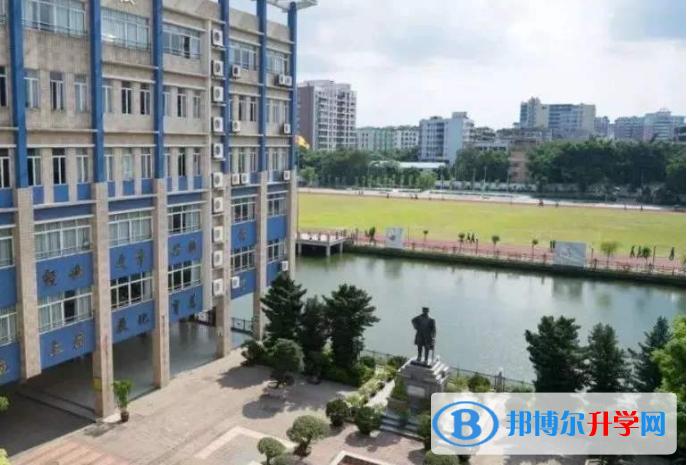 广州仲元中学国际班网站网址