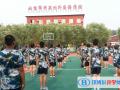 北京中关村外国语学校国际部2021年招生简章