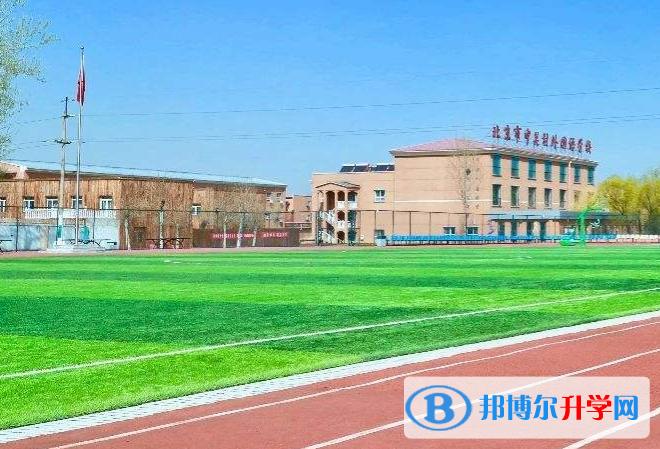 北京中关村外国语学校国际部2021年招生办联系电话