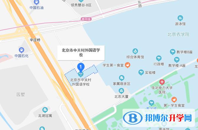 北京中关村外国语学校国际部地址在哪里