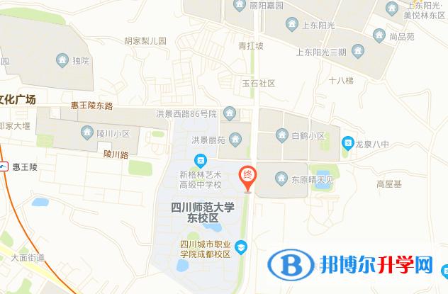 青苗国际双语学校成都校区地址在哪里