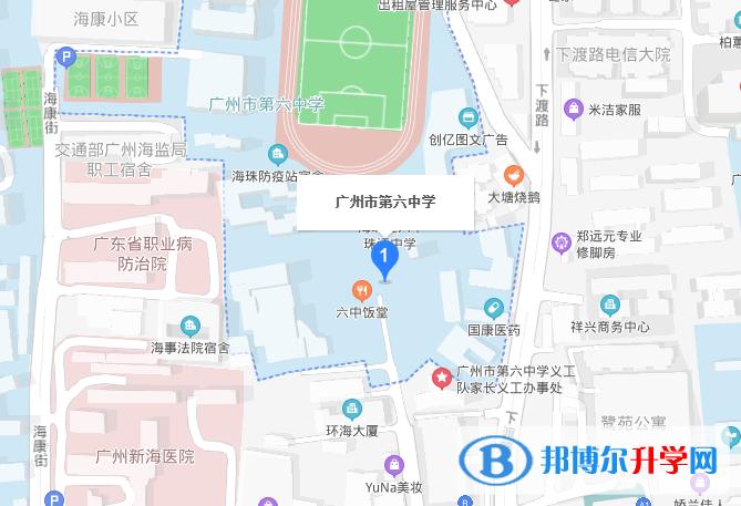 广州第六中学国际部地址在哪里
