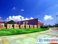 北京师范大学剑桥国际课程中心2021年招生简章