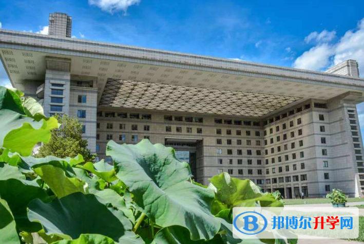 北京师范大学剑桥国际课程中心2021年学费、收费多少