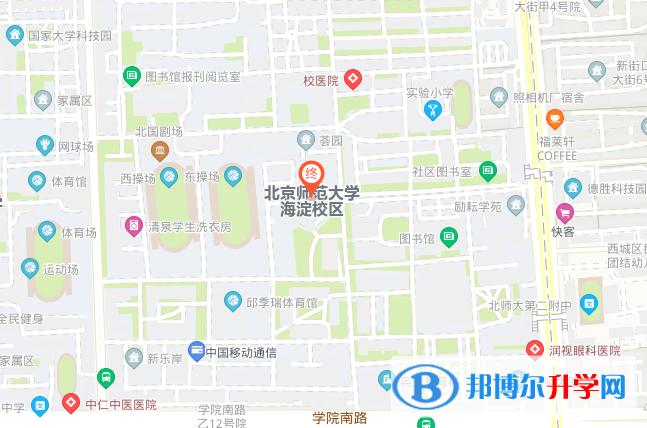 北京师范大学剑桥国际课程中心地址在哪里