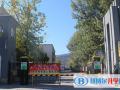 北京潞河国际教育学园学校2021年招生简章