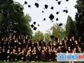 北京潞河国际教育学园学校网站网址