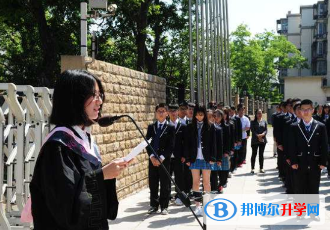 北京潞河国际教育学园学校怎么样、好不好