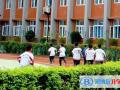 四川师大附中国际部2021年报名条件、招生要求、招生对象