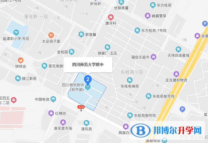 四川师大附中国际部地址在哪里