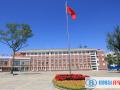 都江堰青城山高级中学国际部2021年招生简章