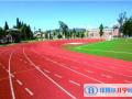 都江堰青城山高级中学国际部2021年招生办联系电话