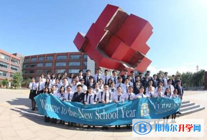 美国威力塔斯学校2021年招生计划