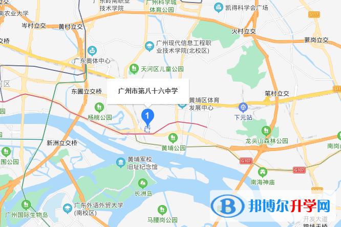 广州第八十六中学国际中心地址在哪里