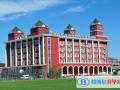 北京爱迪国际学校2021年招生简章