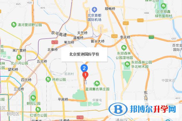 北京爱迪国际学校地址在哪里