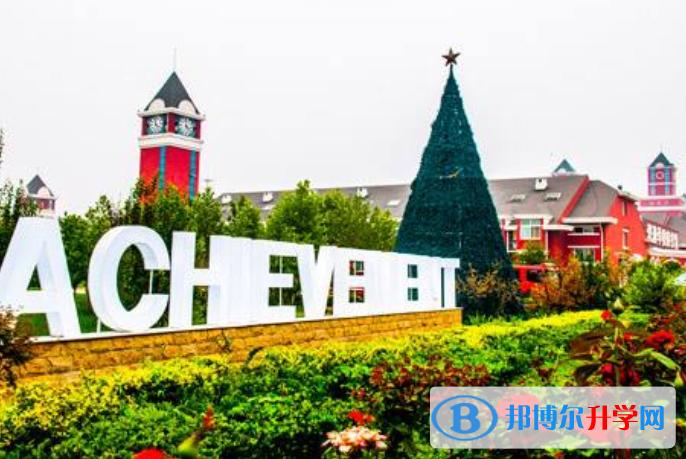 北京爱迪国际学校网站网址